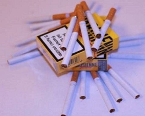 Bild zum Artikel Schweizer Bevölkerung für generelles Tabakwerbever